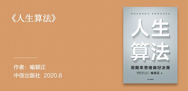 书单7-10.png
