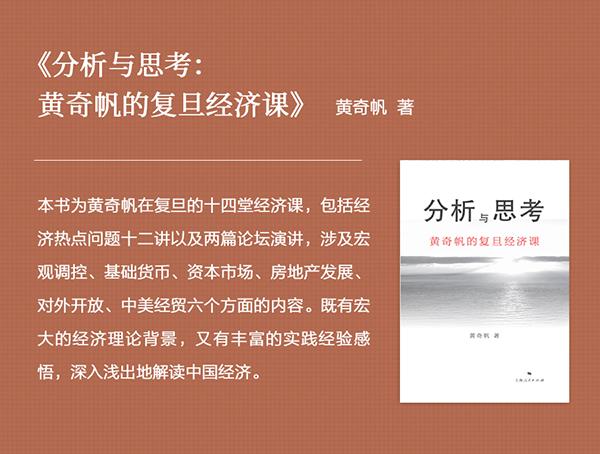 吴晓波推荐4.png