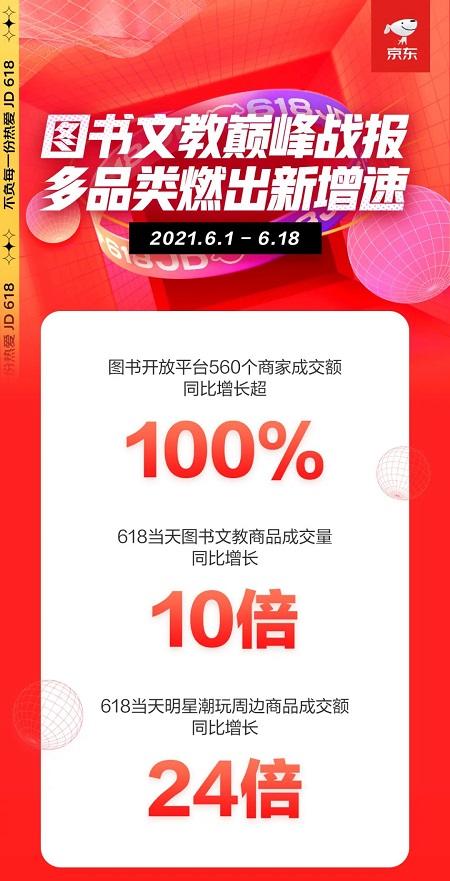 微信图片_20210621100200.jpg